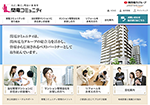 関電コミュニティ株式会社